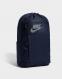 Nike Element Zaino